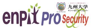 enPiT-Pro
