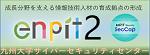 enPiT2